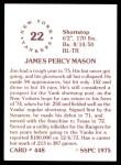 1976 SSPC #448  Jim Mason  Back Thumbnail