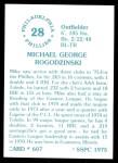 1976 SSPC #607  Mike Rogodzinski  Back Thumbnail