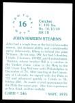1976 SSPC #546  John Stearns  Back Thumbnail