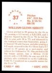 1976 SSPC #485  Glenn Abbott  Back Thumbnail