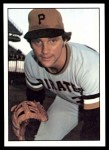 1976 SSPC #569  Ken Brett  Front Thumbnail