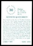 1976 SSPC #569  Ken Brett  Back Thumbnail