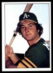 1976 SSPC #587  Rick McKinney  Front Thumbnail