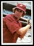 1976 SSPC #463  Jay Johnstone  Front Thumbnail