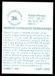 1976 SSPC #567  Ramon Hernandez  Back Thumbnail