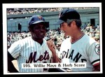 1976 SSPC #595   -  Willie Mays / Herb Score Checklist Front Thumbnail
