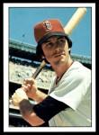 1976 SSPC #412  Doug Griffin  Front Thumbnail