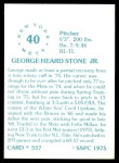 1976 SSPC #557  George Stone  Back Thumbnail
