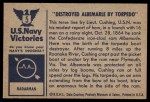 1954 Bowman U.S. Navy Victories #5   Destroyed Albemarle by Torpedo Back Thumbnail