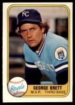 1981 Fleer #28   -  George Brett MVP Front Thumbnail