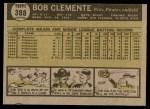 1961 Topps #388  Roberto Clemente  Back Thumbnail