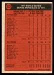 1972 O-Pee-Chee #223   -  Dave McNally 1971 World Series - Game #1 Back Thumbnail