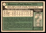 1979 O-Pee-Chee #8  Paul Molitor  Back Thumbnail