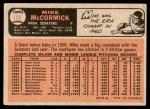 1966 O-Pee-Chee #118  Mike McCormick  Back Thumbnail