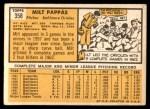 1963 Topps #358  Milt Pappas  Back Thumbnail