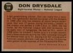 1962 Topps #398   -  Don Drysdale All-Star Back Thumbnail