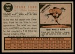 1962 Topps #587  Frank Funk  Back Thumbnail