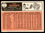 1966 Topps #122  Joe Gaines  Back Thumbnail