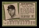 1971 Topps #675  Dave Boswell  Back Thumbnail
