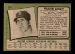 1971 Topps #551  Frank Linzy  Back Thumbnail