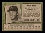 1971 Topps #359  Ron Reed  Back Thumbnail