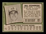 1971 Topps #266  Bill Stoneman  Back Thumbnail