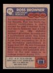 1985 Topps #214  Ross Browner  Back Thumbnail