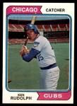 1974 Topps #584  Ken Rudolph  Front Thumbnail
