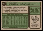 1974 Topps #107  Alex Johnson  Back Thumbnail