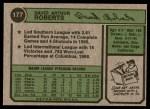 1974 Topps #177  Dave Roberts  Back Thumbnail