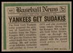 1974 Topps Traded #63 T  -  Bill Sudakis Traded Back Thumbnail