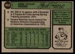 1974 Topps #452  Gene Hiser  Back Thumbnail