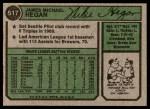 1974 Topps #517  Mike Hegan  Back Thumbnail