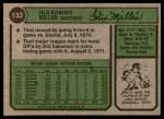 1974 Topps #132  Felix Millan  Back Thumbnail