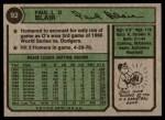 1974 Topps #92  Paul Blair  Back Thumbnail