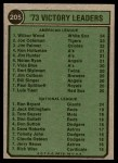1974 Topps #205   -  Wilbur Wood / Ron Bryant Victory Leaders   Back Thumbnail