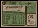 1974 Topps #375  Earl Williams  Back Thumbnail