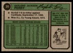 1974 Topps #35  Gaylord Perry  Back Thumbnail
