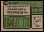 1974 Topps #418  Walt Williams  Back Thumbnail
