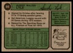 1974 Topps #66  Sparky Lyle  Back Thumbnail