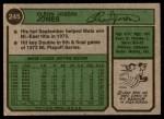 1974 Topps #245  Cleon Jones  Back Thumbnail