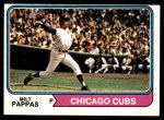 1974 Topps #640  Milt Pappas  Front Thumbnail