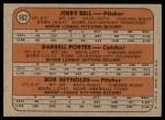 1972 Topps #162   -  Darrell Porter / Bob Reynolds /Jerry Bell Brewers Rookies   Back Thumbnail