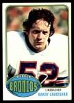 1976 Topps #257  Randy Gradishar   Front Thumbnail