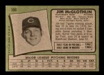 1971 Topps #556  Jim McGlothlin  Back Thumbnail