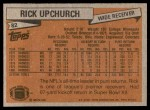 1981 Topps #82  Rick Upchurch  Back Thumbnail