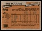 1981 Topps #91  Ike Harris  Back Thumbnail