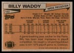 1981 Topps #162  Billy Waddy  Back Thumbnail