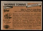 1981 Topps #166  Morris Towns  Back Thumbnail