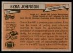 1981 Topps #168  Ezra Johnson  Back Thumbnail